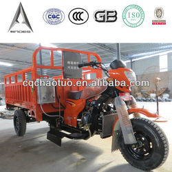 Andes Three Wheel Tricycle Better Than Bajaj Tricycle