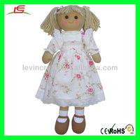 LE-D447 Cute Doll Cream Fabric Stuffed Baby Lovely Doll