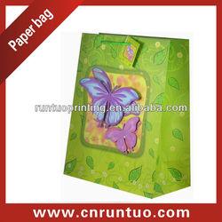 3D Paper Bag Design