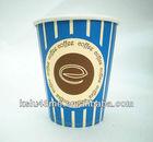 custom printed blue striped paper cups