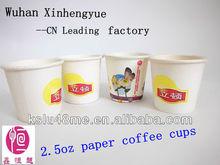 4oz paper cups for espresso coffee