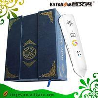 quran names of allah