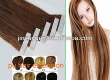 2013 china wholesale vrigin brazilian human tape queen hair extension alibaba china product