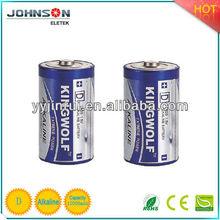 1.5v AM- 1 D alkaline battery LR20 dry battery manufacturers