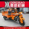 New Nice Three Wheel Motorcycle Moto Vehicle On Sale