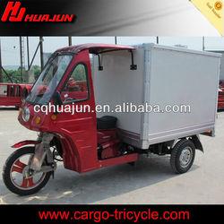 metal semi-cabin moped tricycle chopper