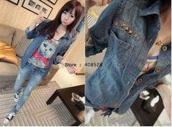 Women's Denim Coat Long Sleeve Shirts Rivet Jeans Light Blue Blouse Tops 12065