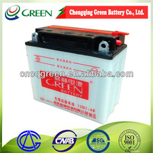OEM available rechargeable batteries,12v 7ah battery powered motorcycle,famous suppliers(12N7-4B)
