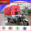 2013 Best Hot Water Cool Cheap Cargo 200CC Three Wheel Motorcycle Manufacturer