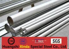 ASTM S2 Tool Steel
