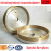 diamond tools/diamond bonded abrasive glass grinding wheel