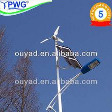 2013 new wind and solar hybrid generator
