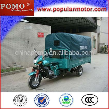 2013 chinês boa qualidade cool water baratos da carga 200cc motocicleta de três rodas atacadista