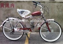moto biccle gas engine bicycle 48cc bicycle