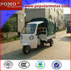 2013 Good Quality 250CC Cheap Cargo China Three Wheel Motorcycle Wholesaler
