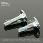 DIN603 carbon steel and stainless steel carriage bolts