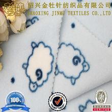 personalized fleece fabric