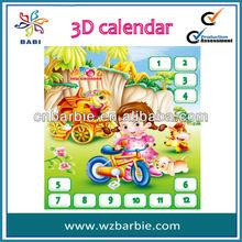 2014 customized PVC 3D Wall Calendar