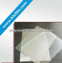 75lpi 3D/Flip Lenticular Sheet For Christmas Cards