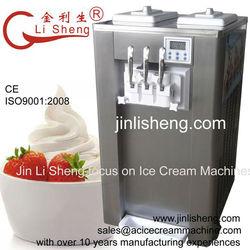 Jin Li Sheng BQ332A Commercial Ice Cream Machine Soft Serve Ice Cream Shops