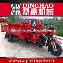 HUJU brand 150cc cargo tricycle/three wheel motorcycle for cargo