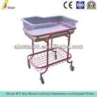 ALS-BB004 New Design hospital Medical baby park bed