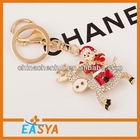 2014 China key ring,All kinds of key chain,novelty key chain hot mirror disco ball key chain