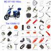 ATV parts Scooter parts Moped Parts Motorcycle Parts CG/CB/CG/GY6 50/70/90/110/125/200/250cc all parts available MC-07-150 150cc