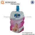 Levántate bolsa de champú para bebés/crema de ducha/loción para el cuerpo