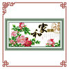 NKF A harmonious family will be wealthy(2) cross stitch patterns