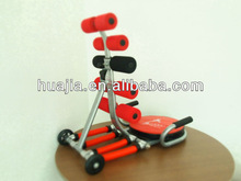 HJ-167new total core/exercise equipment/fitness equipment