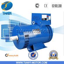Twain Single phase ac ST alternator 10kw