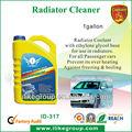 Radiador del motor refrigerante, De China productos de cuidado del automóvil