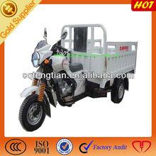 China new motorcycle 3 wheels
