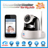 Wireless p2p upnp rtsp Security video system