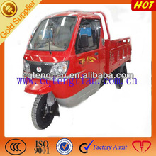 water cooled closed tricycle/ cargo motorcycles