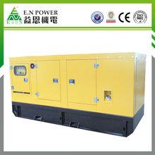 diesel generator set 250kva low fuel consumption