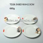 Hot sale decorative ceramic dinner plates