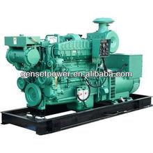 Top Quality 100kw Marine Diesel Generator With Cummins Engine