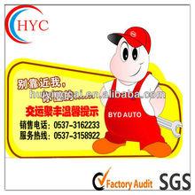 2013 Cheap pvc label sticker,sticker printing, boy sticker