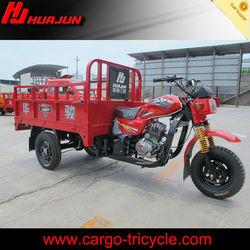 trike chopper motorcycle 3 wheeled 200cc for cargo