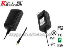 Shenzhen CCTV adapter factory UL FCC 5V 9V 12V ac adapter ac 110V dc 12V