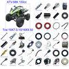 ATV Spare Parts Moped Parts Motorcycle Parts CG/CB/CG/GY6 50/70/90/110/125/200/250cc all parts available ATV-98K 150cc