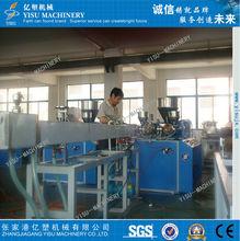 PP drink straw extruder machine