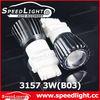 Top 12V High Power Braking Tail Light