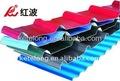 pvc del techo del azulejo para la siembra comercial