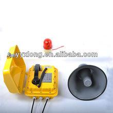 pbx telephone system,intercom loudspeaker telephone