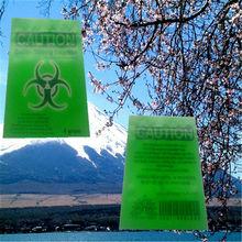 caution super strong incense 4 gram/custom herbal incense bag/ spice potpourri smoke for sale