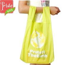 Best Quality Customized Basketball Folding Shopping Bag