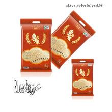 Custom printed rice packaging bag/10kg rice packaging bag/plastic bag for rice pack with window